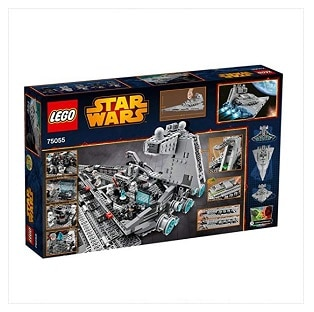 Destructor imperial star wars lego 75055